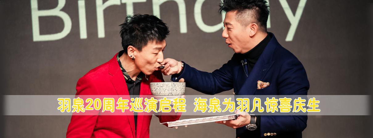 """陈羽凡:""""为爱我的人""""回归"""