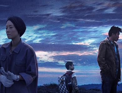 《未择之路》的海报预告双发