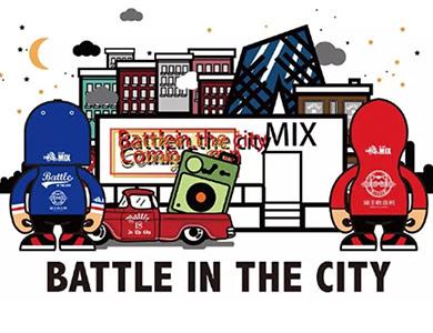 """猫王收音机&MIX """"Battleinthecity"""" 纪录街头文化为年轻人发声"""