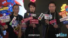 《京剧猫》电影发布会在沪举行 动漫剧场版发先导预告
