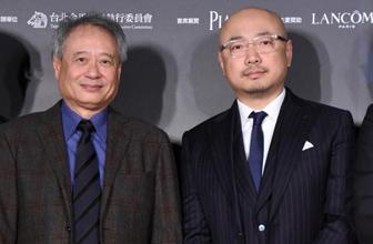 《我不是药神》入围金马最佳影片 徐峥李安亮相红毯