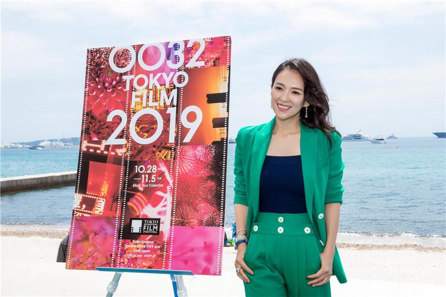 章子怡担任第32届东京电影节评委会主席