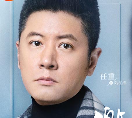 电视剧《激荡》定档0922 任重郭晓东谱写时代奋斗史