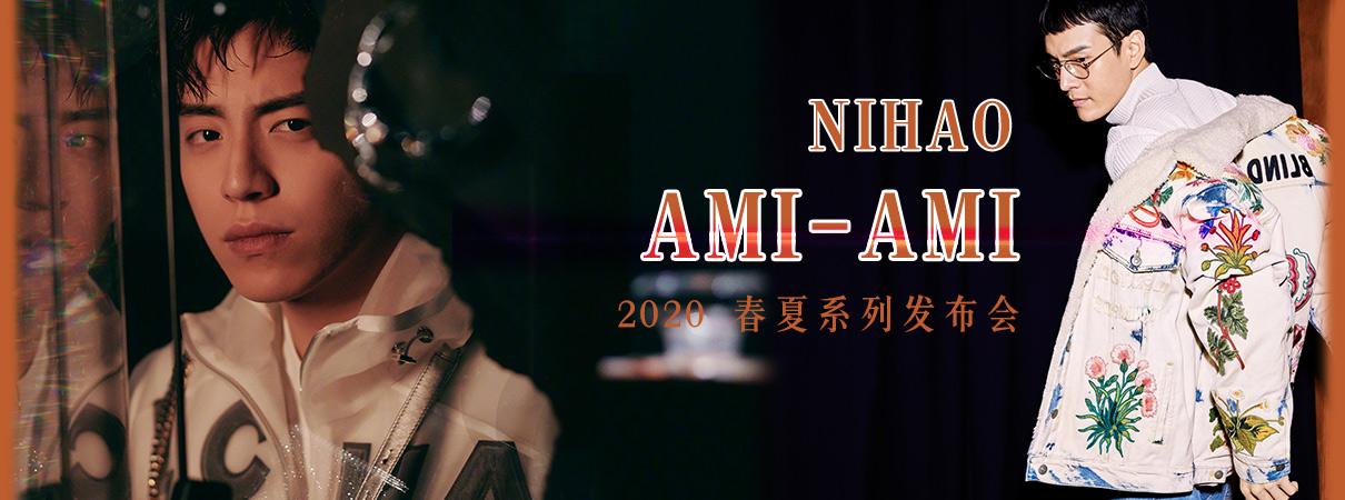 NIHAO AMI-AMI 2020 春夏系列…