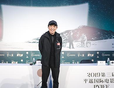2019第三届平遥国际电影展视频集锦DAY2