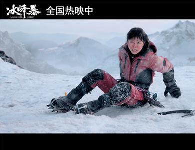 《冰峰暴》张静初林柏宏险象环生 极致紧张氛围挑战影迷神经